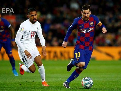 Футбол испания послед тур барса