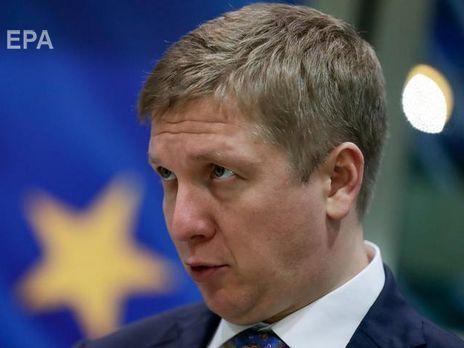 """Коболев: Ничего не мешает """"Газпрому"""" пойти на аукцион, предложить цену и конкурировать"""