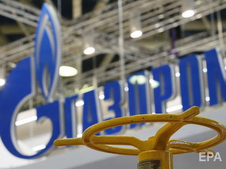 """""""Газпром"""" проінформував про відкликання низки позовів """"Нафтогазу"""""""