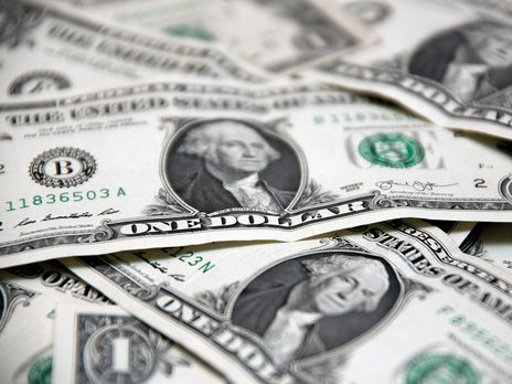 НБУ встановив офіційний курс гривні до іноземних валют на 21 січня
