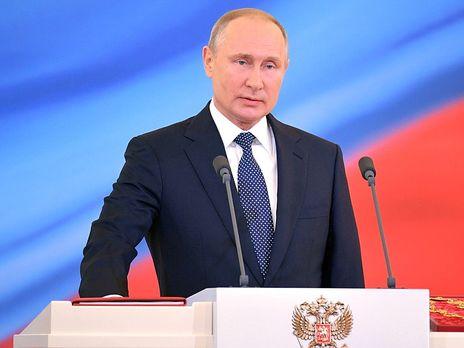 В одном из аэропортов Санкт-Петербурга продают иконы с изображением Владимира Путина