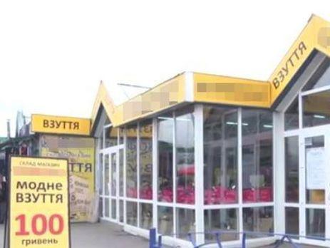 Правоохоронці проводять обшуки в 17 магазинах мережі