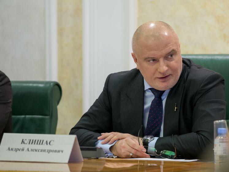 Комітет Радфеду РФ підтримав законопроєкт про поправки до конституції