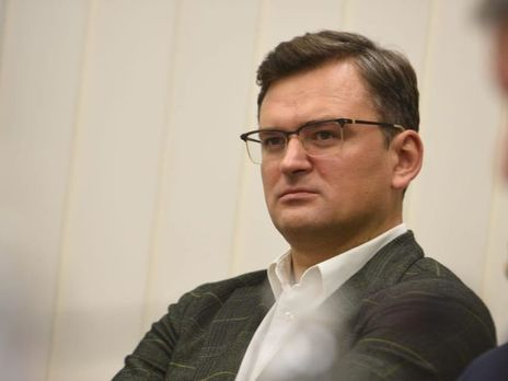 Кулеба: Ми відмовляємося від ідеї створення митного союзу з ЄС