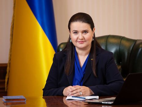 Маркарова: Це найкращий показник довіри до великої команди України