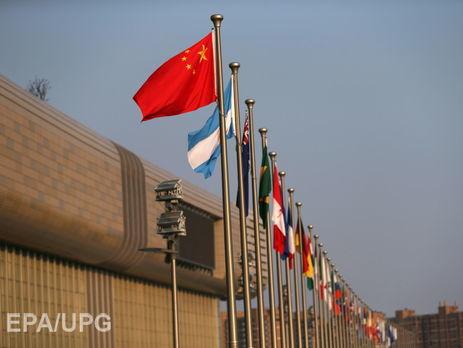 Руководство Рады призвало рассмотреть насаммите G20 осуществление Россией Минских договоров
