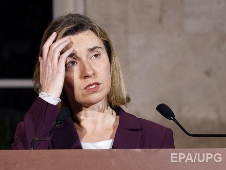 ВБратиславе проходит встреча глав МИД стран ЕС, накоторой обсуждают государство Украину