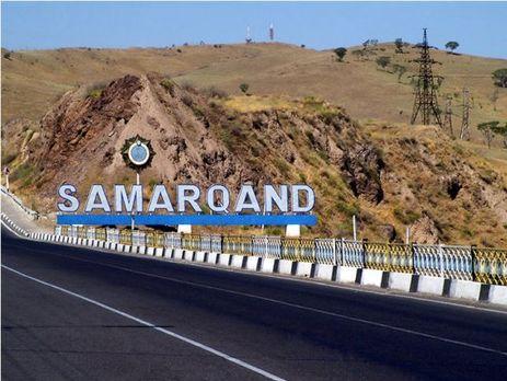 Воздух над Самаркандом закрыт для всех гражданских рейсов