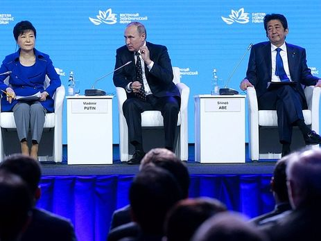 Путин: РФготова предоставить конкурентную цену наэлектроэнергию для стран АТР