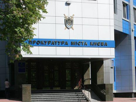 Прежнего топ-менеджера «Укрпочты» подозревают в трате неменее 1,1 млн грн