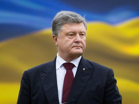 ВМВФ назвали дату заседания повопросу Украины