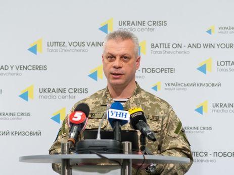 Сутки наДонбассе: ниодин украинский военный не умер