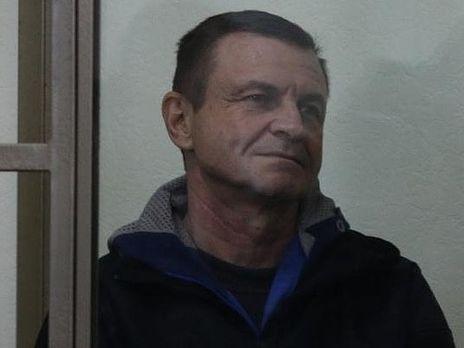 4 апреля 2019 года Дудку приговорили к 14 годам тюрьмы