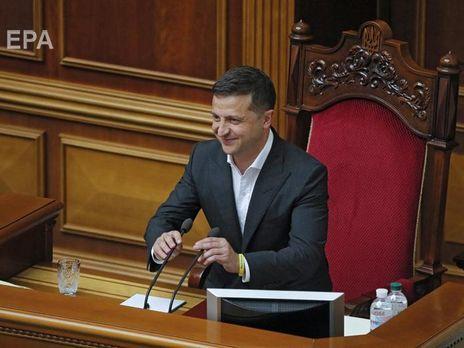 Зеленский вступил в должность президента 20 мая