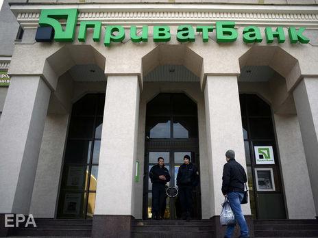 Взять кредит приватбанк москва получить кредит без справок и поручителя