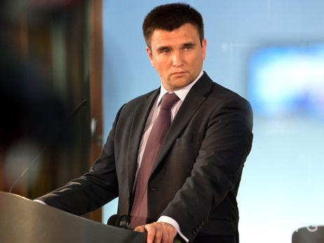 Климкин: Чехия применит юридические механизмы против фейкового «представительства ДНР» вОстраве