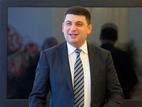 Гройсман: Кабмин будет отстаивать децентрализацию вгосбюджете
