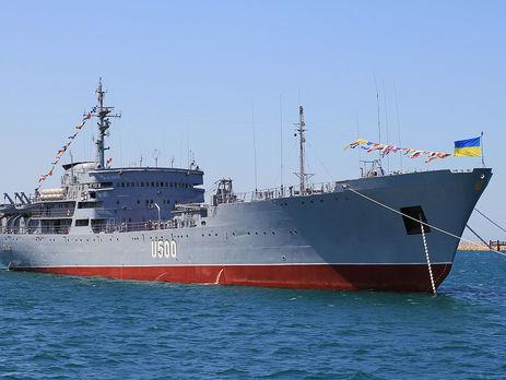ВОдессе случился пожар насудне ВМС «Донбасс»