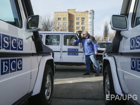 НаДонбассе откроют две новые передовые базы ОБСЕ