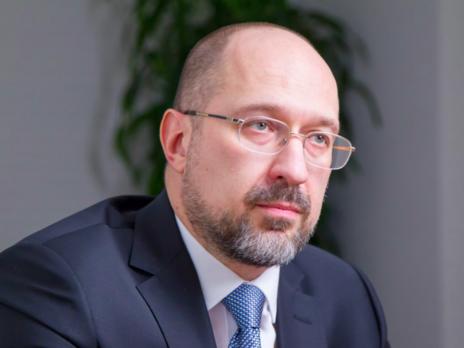 Денис Шмигаль: Я не остановлюсь перед острыми и нестандартными решениями, но эти решения будут системными