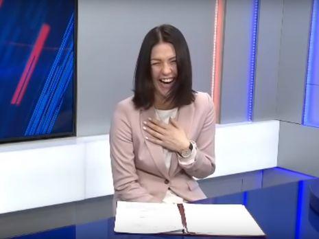 Новикова: А остальные на международный проезд! Вы это читали?