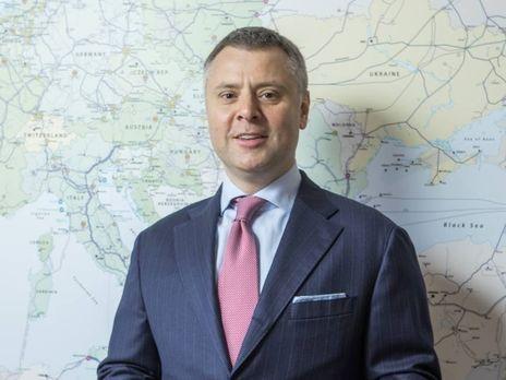 """Вітренко: Західні юристи були і в нас, і в """"Газпрому"""". У """"Газпрому"""" вони, до речі, були дорожчими"""