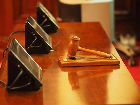Чиновниці загрожує покарання у вигляді штрафу, арешту на шість місяців або обмеження волі до двох років