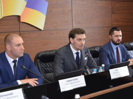 В Полтавской ОГА сегодня обсуждали пользование недрами