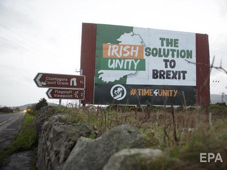 Плакат, вывешенный противниками выхода Великобритании из ЕС в городе Ньюри (Северная Ирландия): Объединение Ирландии решение проблемы Brexit