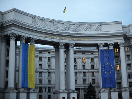 Задва года РФ невыполнила ниодного пункта Минских договоров - МИД