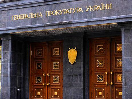 Депутат Луцкого горсовета предлагал прокурору квартиру зазакрытие уголовного производства— ГПУ