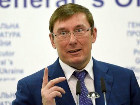 Луценко иЕнин отправились наКипр для поиска активов экс-чиновников