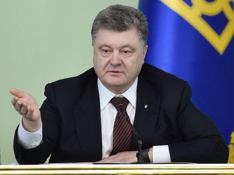 «Отдельные СМИ пробуют дестабилизировать ситуацию вУкраине»— Порошенко