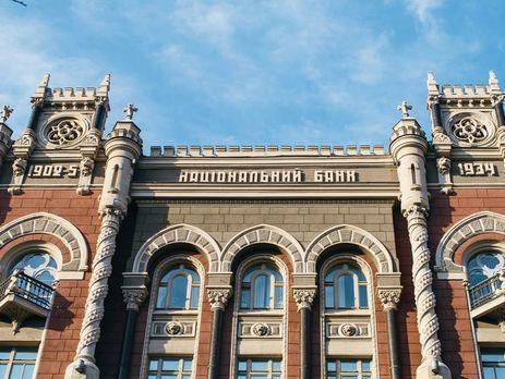 Золотовалютные резервы Украины увеличились до $14 млрд