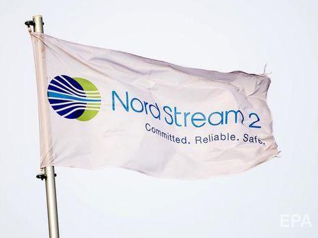 Вена сделала ставки напоиски трубоукладчика «Северного потока-2»