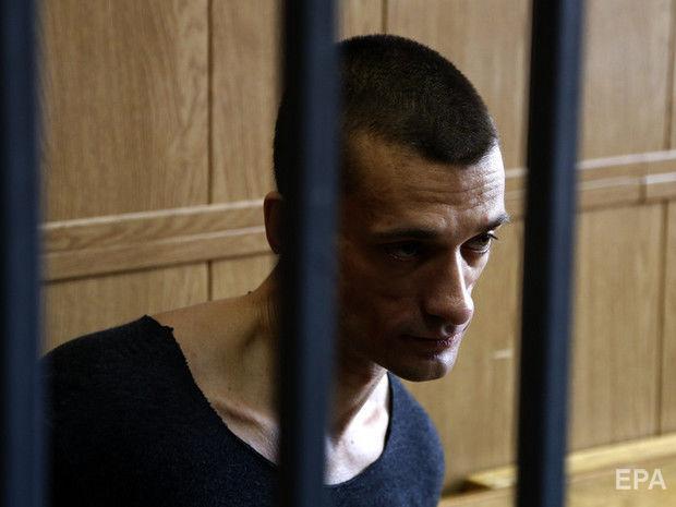 Суд в Париже обвинил художника Павленского в распространении интимного