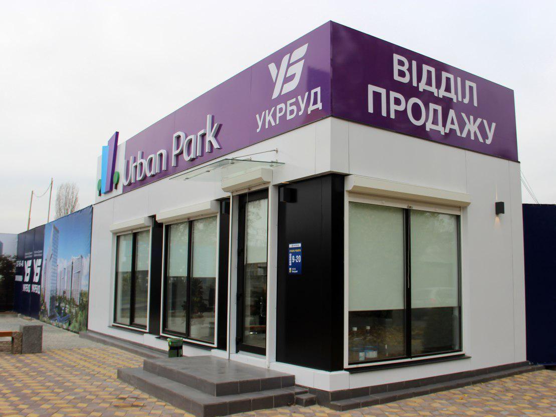 Из фонда вкладчиков 'Укрбуда' вывели более 180 млн грн