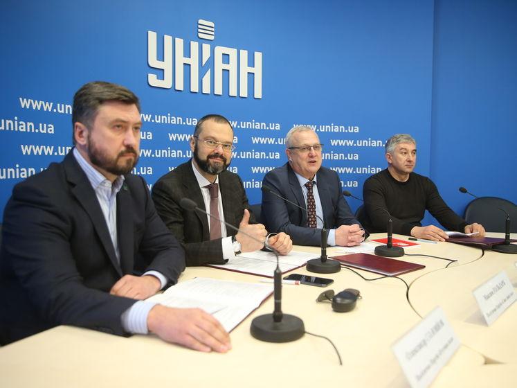 Українські ліві партії об'єдналися у Блок лівих сил