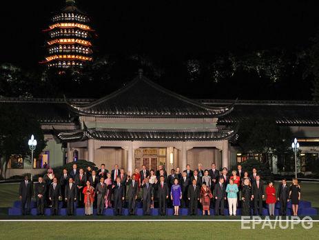 Лидеры G20 приняли коммюнике поразвитию экономики