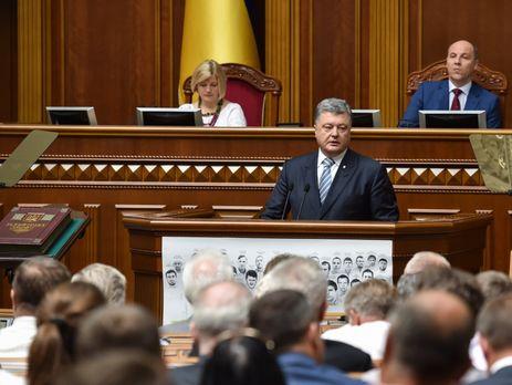 Президент Украины выступил против отмены стипендий
