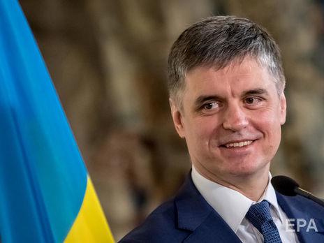 Руководитель  МИД Украины: Суд вГааге рассмотрит украинский иск противРФ
