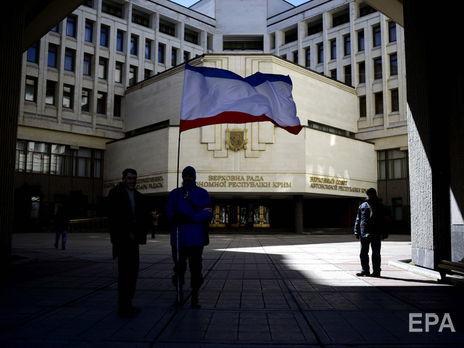 Россия оккупировала Крым в 2014 году