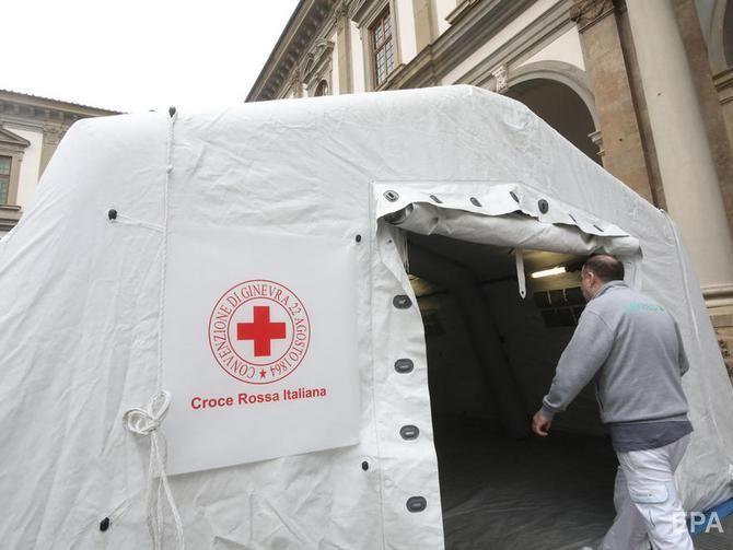 Перший випадок захворювання на коронавірус зареєстровано на півдні Італії