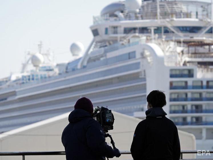 Від коронавірусу помер четвертий пасажир круїзного лайнера Diamond Princess