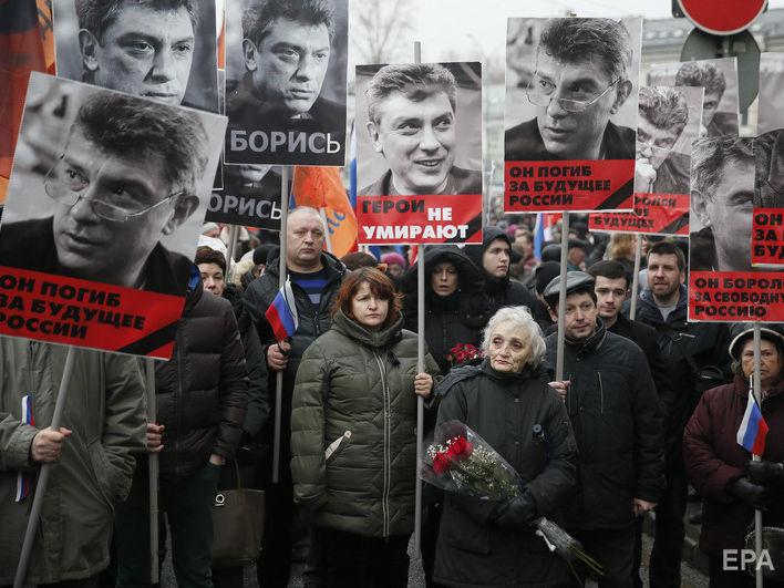"""""""Що мають на увазі під абревіатурою РФ?"""" Влада Санкт-Петербурга не дозволила проводити марш пам'яті Нємцова"""