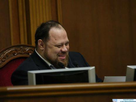 Стефанчук рассказал, что в Раде обсуждается вопрос децентрализации