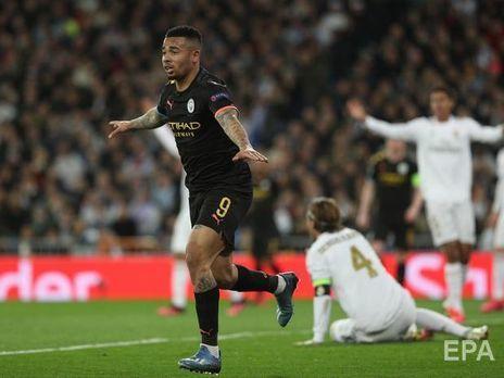«Манчестер Сити» победил «Реал» вЛиге чемпионов