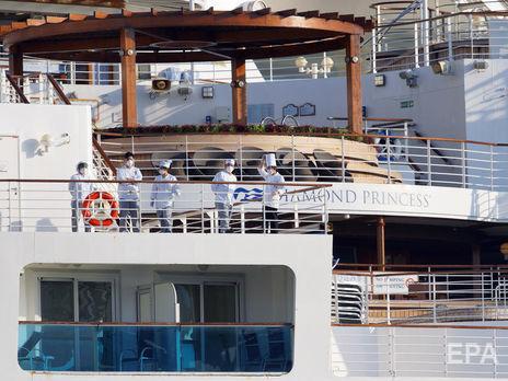 На борту Diamond Princess сейчас находится 21 украинец