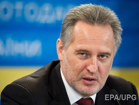 Фирташа лишили должности председателя Федерации работодателей Украины