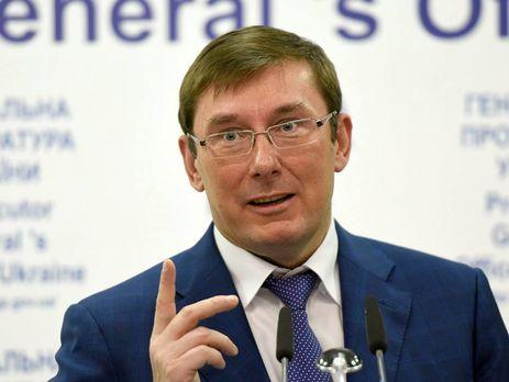 57 обысков в4 городах: Луценко поведал озадержании наркобанды